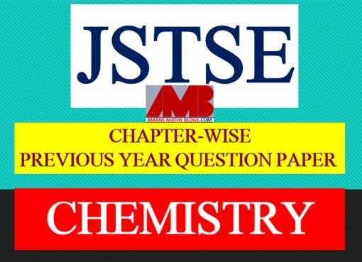 Mat Previous Question Papers Pdf