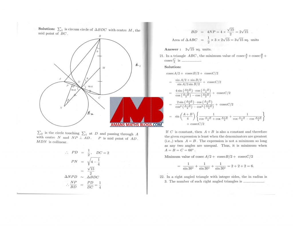 NMTC PREVIOUS YEAR PAPERS WITH SOLUTIONS | AMANS MATHS BLOGS