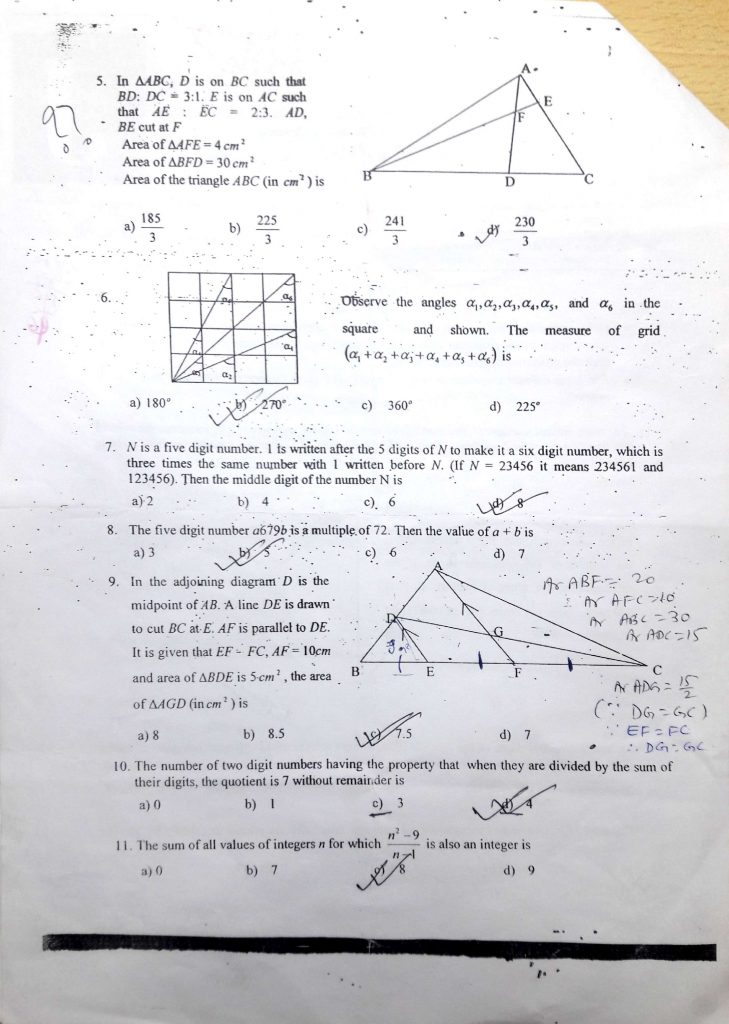 NMTC PREVIOUS YEAR PAPERS WITH SOLUTIONS   AMANS MATHS BLOGS