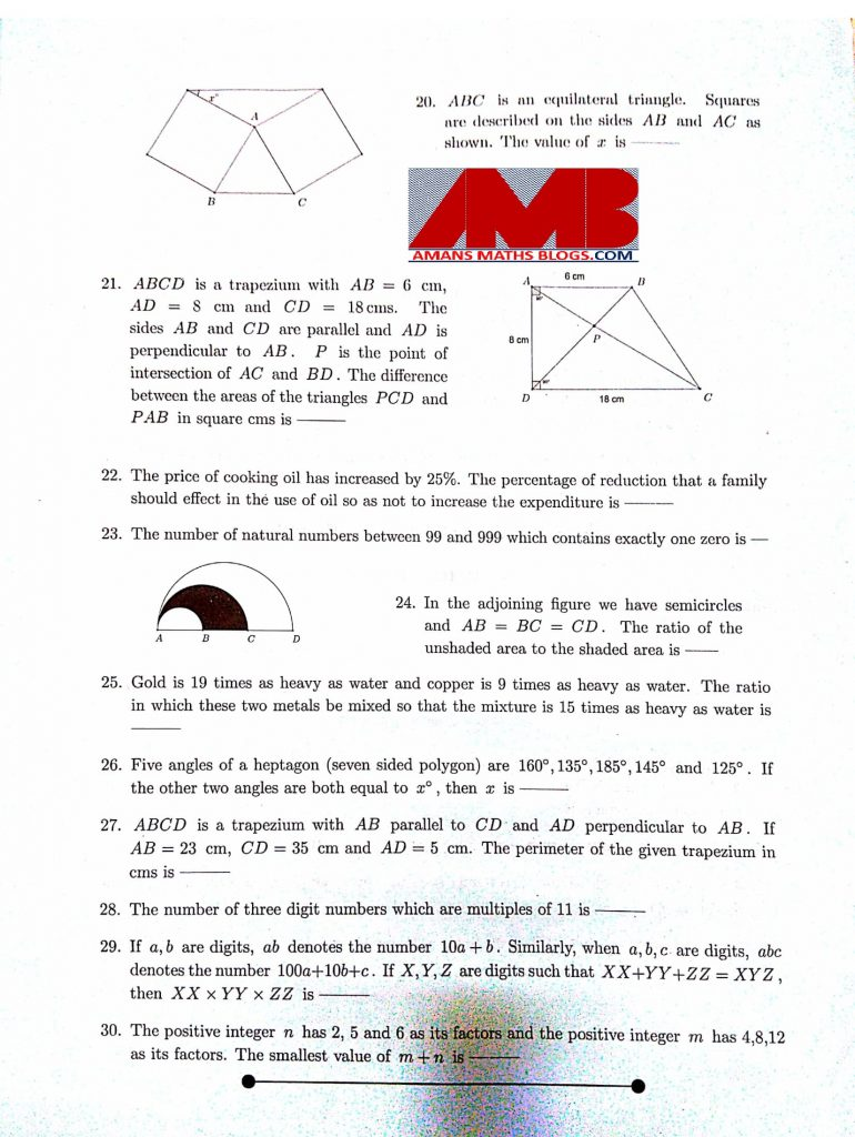 nmtc 2017 question papers with solution sub junior