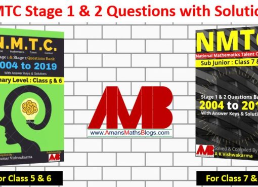 nmtc-stage-1-2-primary-level-previous-year-papers-with-solutions-pdf-download-upload