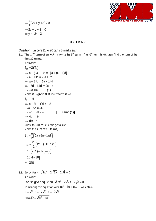 CBSE Board Previous Year Maths Question Paper for Class 10 - 2015
