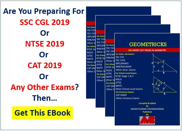 SSC CGL Geometricks EBook PDF
