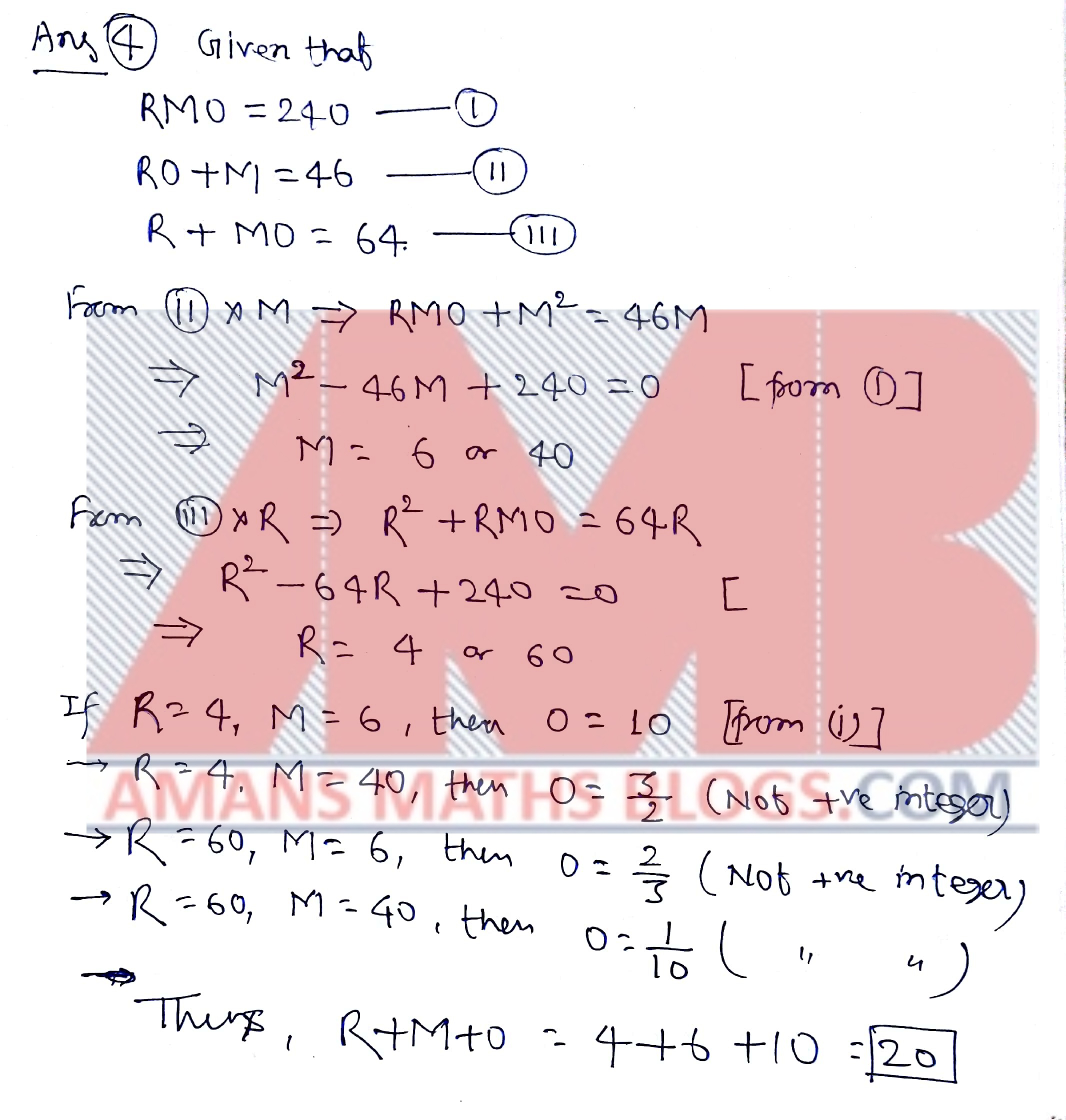 Pre RMO Previous Year 2012 Question Paper With Solution | AMANS