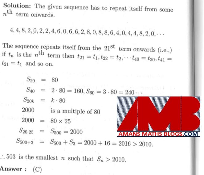 nmtc 2010 question papers with solutions junior