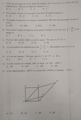 NMTC 2018 Question Papers With Solutions Junior Level For