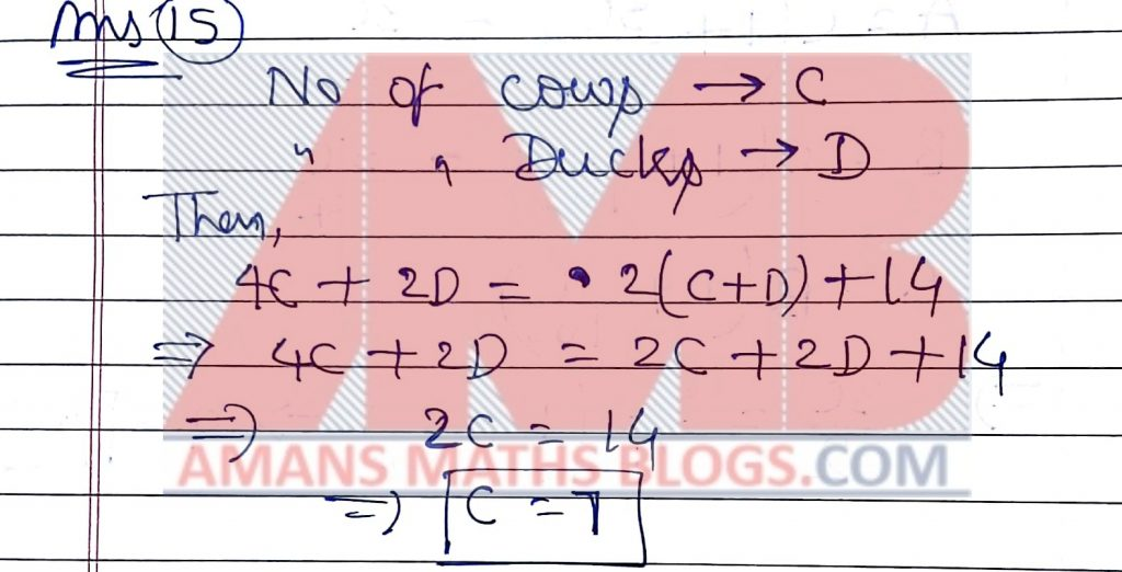 nmtc 2018 question papers with solutions sub junior