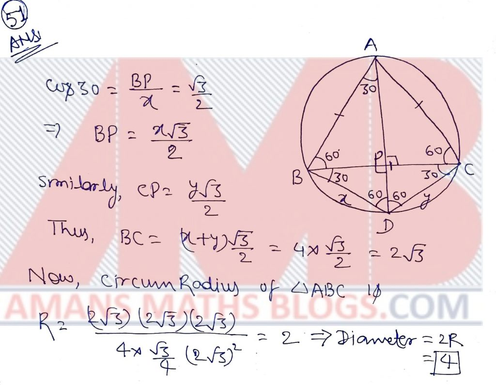 nsejs 2018 answer keys solutions