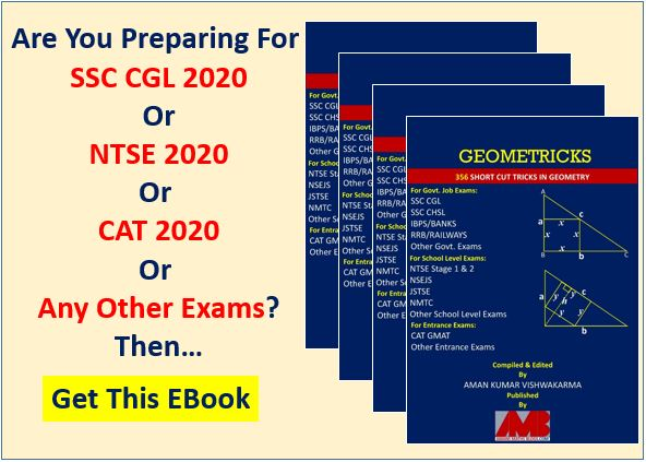 356 Short Trick of Geometry PDF EBook for SSC Railway Bank CAT NTSE and Other Exams