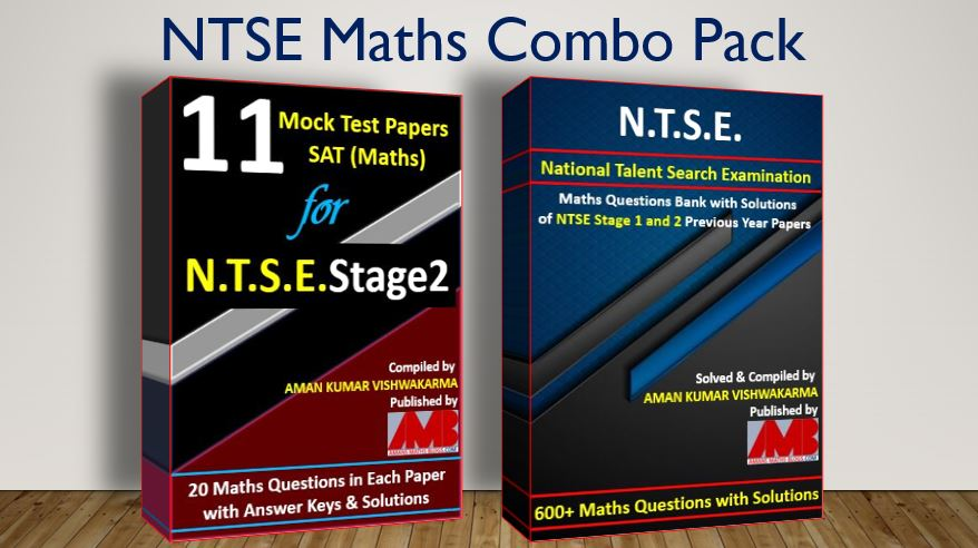NTSE Maths Previous Year 500 Questions Bank With Solutions PDF Download