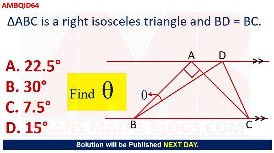 amans maths blogs