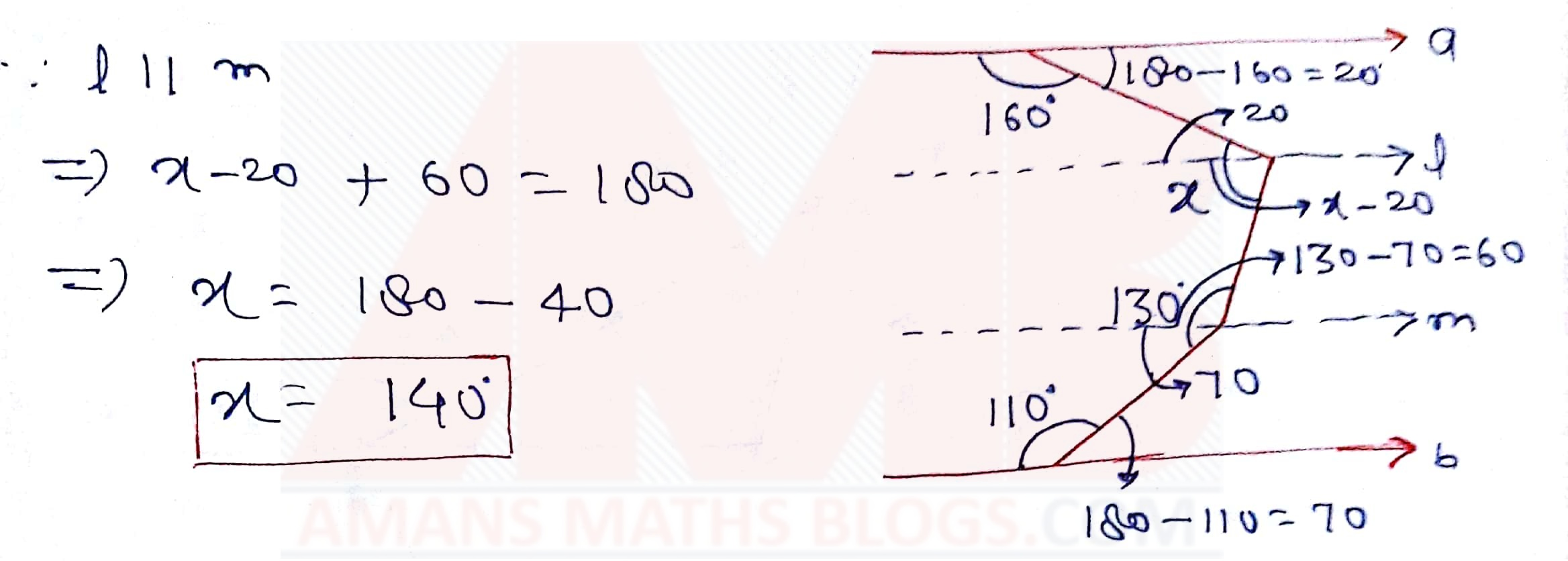 SSC CGL Geometry Lines And Angles Set 1   AMANS MATHS BLOGS