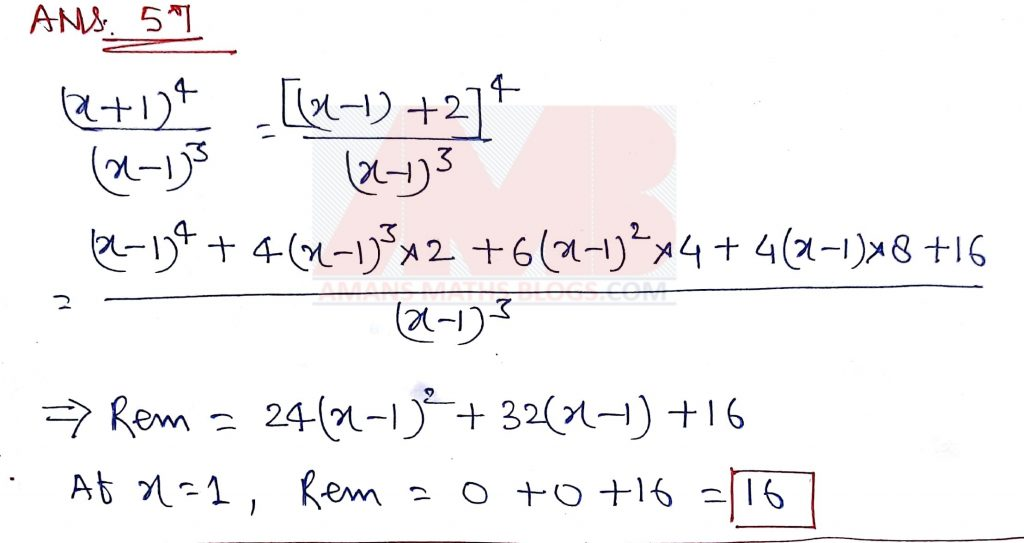 ntse 2019 stage 2 SAT Maths Solutions 17
