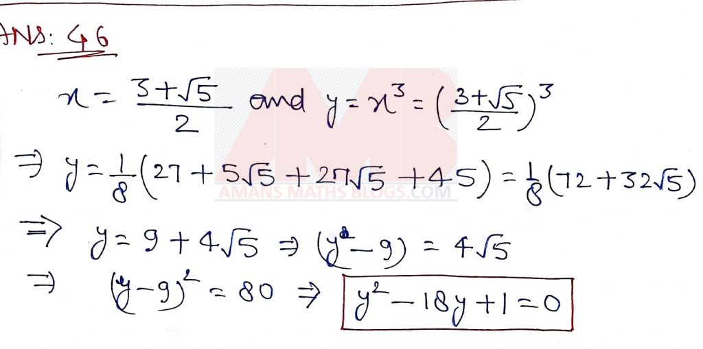 ntse 2019 stage 2 SAT Maths Solutions 4
