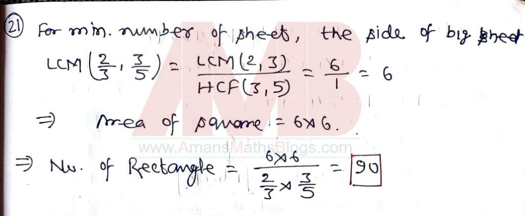 nmtc-2019-question-papers-with-solutions-primary-level-class-5-6