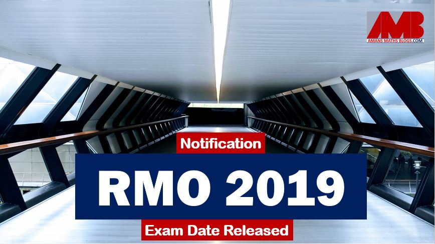 rmo notification