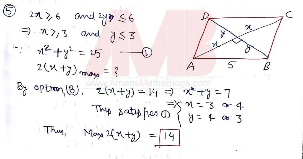 nmtc-2019-question-papers-with-solutions-junior-level-class-9-10