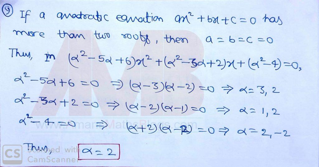NSEJS-2019-Answer-Keys-Maths-Solutions-Amans-Maths-Blogs-AMB