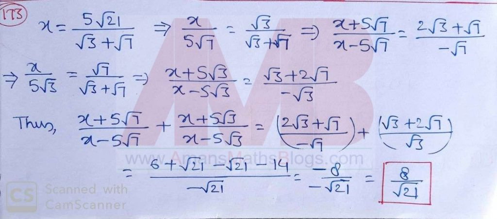 JSTSE-2019-20-Question-Paper-With-Answer-Keys-Solutions