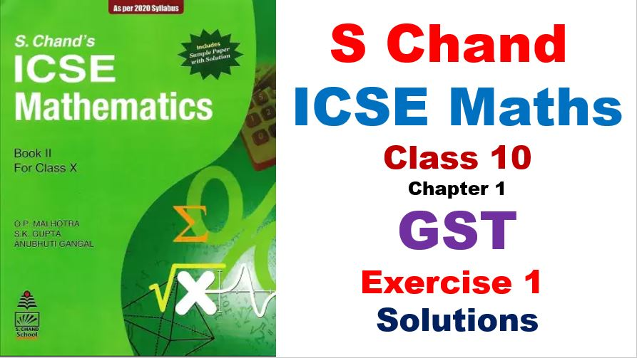 S Chand ICSE Maths Solutions for Class 10 Chapter 1 GST Exercise 1 AMB