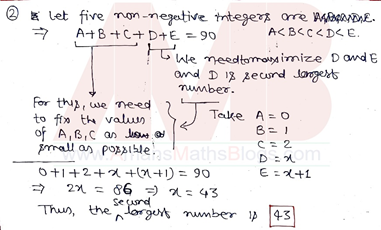 nmtc-stage-1-2-sub-junior-level-previous-year-papers-with-solutions-pdf-download