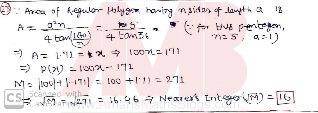 pre-rmo-25-august-2019-question-solution-amans-maths-blogs