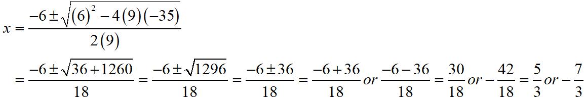 S Chand ICSE Maths Solutions Class 10 Quadratic Equations Exercise 5C