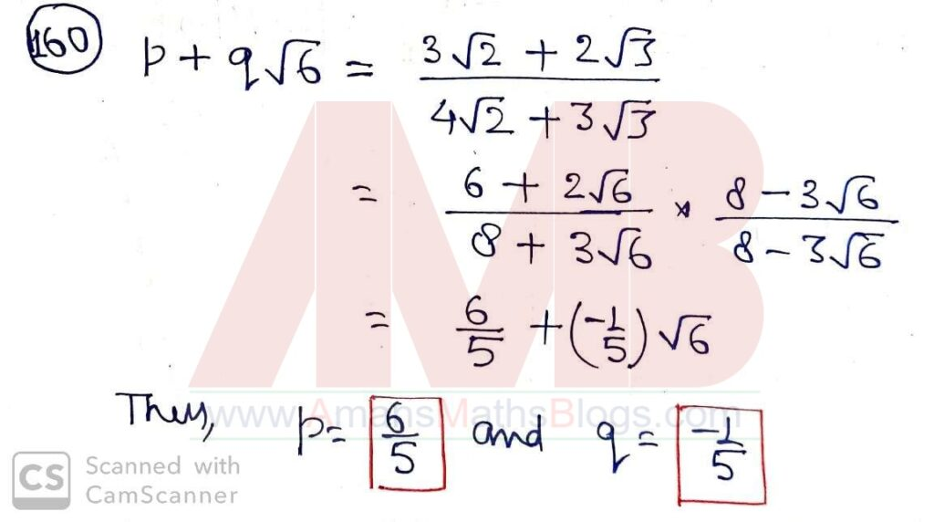 JSTSE-MVPP-2020-21-Question-Papers-with-Answer-Keys-and-Solutions-Amans-Maths-Blogs-AMBiPi