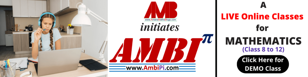 Amans Maths Blogs AMBiPi Online Maths Classes for 8 to 12