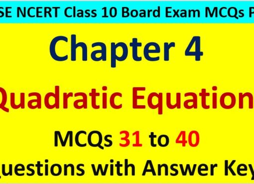 Extra MCQ Questions for Class 10 Maths Chapter 4 Quadratic Equations